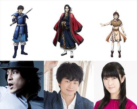 TVアニメ「キングダム」第3シーズンのキャラクタービジュアル。左上が信、下が森田成一。中央上がえい政、下が福山潤。右上が河了貂、下が釘宮理恵。