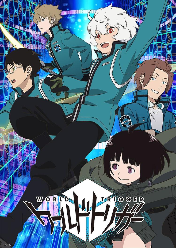 「ワールドトリガー」©︎葦原大介/集英社・東映アニメーション