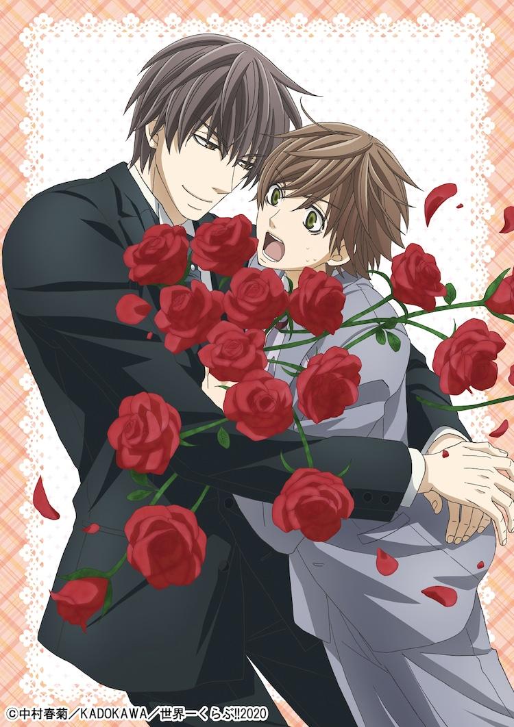 世界一初恋~プロポーズ編~」4カップルを描いたキービジュ4種、PV第1 ...