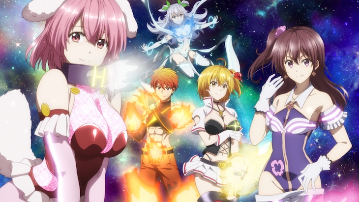 TVアニメ「ド級編隊エグゼロス」のビジュアル。