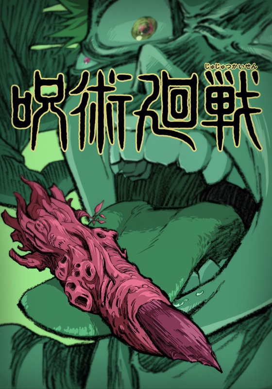 Jujutsu Kaisen Anime Reveals Cast, Designs of Magic Tech College's 2nd-Year Students