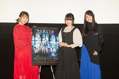 「マギアレコード 魔法少女まどか☆マギカ外伝」先行上映会より。左から夏川椎菜、麻倉もも、雨宮天。