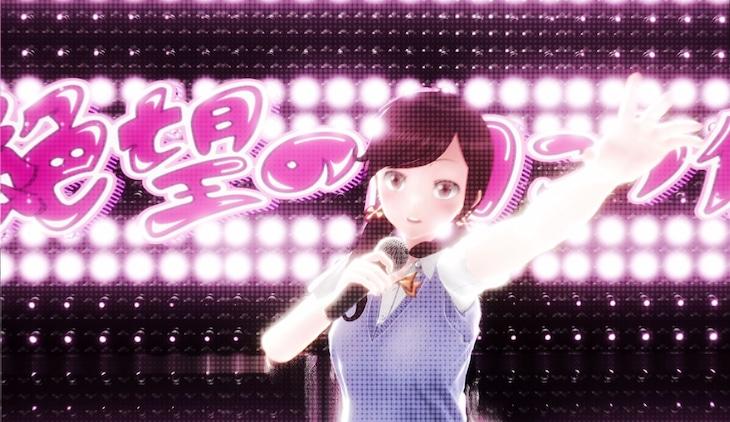 「言霊少女 the Animation -Microphone soul spinners-」オープニング映像より。