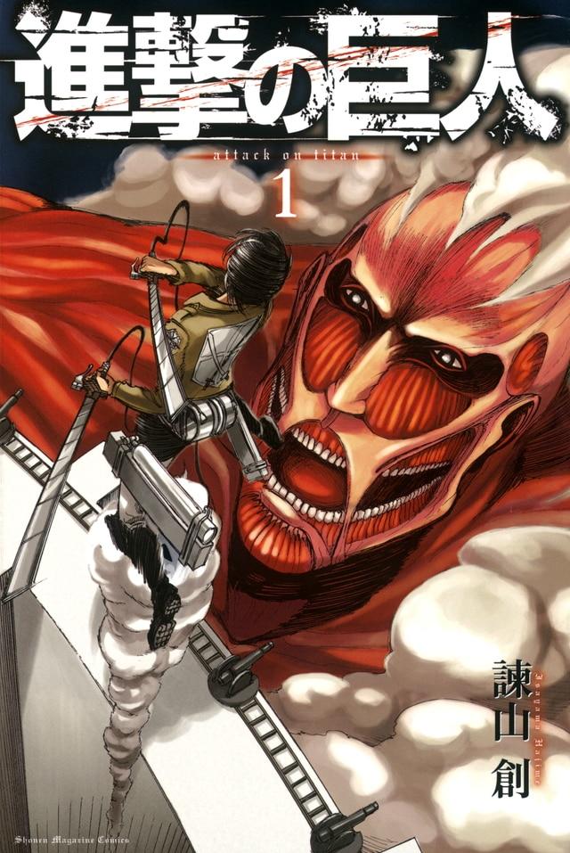 巨人 30 発売 進撃 の 日 巻