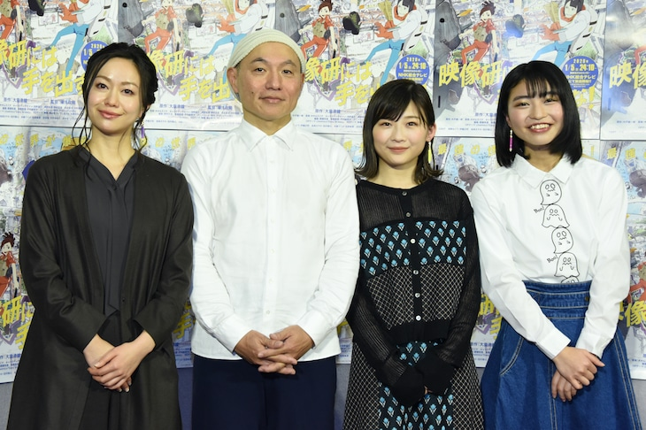 TVアニメ「映像研には手を出すな!」試写会の様子。左から田村睦心、湯浅政明、伊藤沙莉、松岡美里。