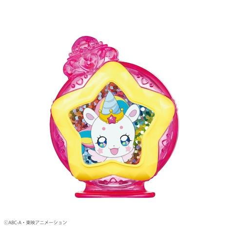 「スター☆トゥインクルプリキュア スペシャルエレメントボトル」