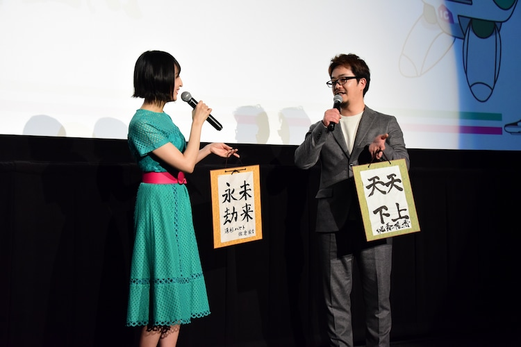 左から佐倉綾音、池添隆博監督。