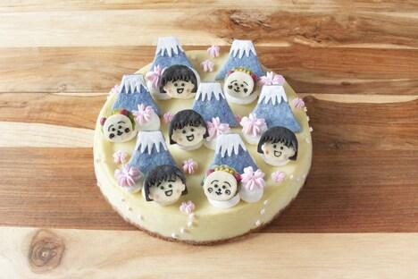 「『コジコジがやってきた の巻』ベイクドチーズケーキ さくらももこ先生をイメージした、富士山と桜の花を添えて」