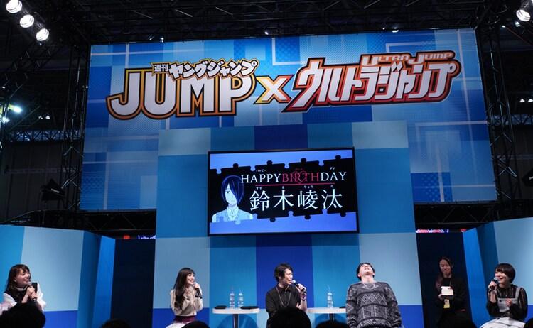 誕生日を祝われる鈴木崚汰。