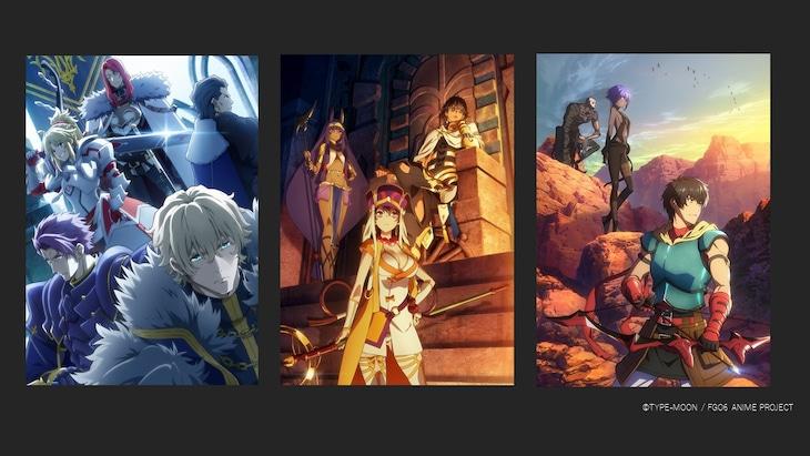 「劇場版 Fate/Grand Order -神聖円卓領域キャメロット-」新キービジュアル