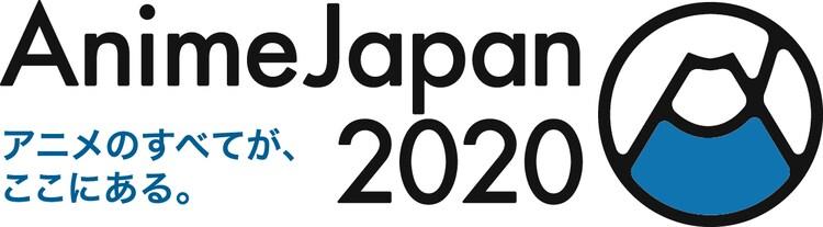 「AnimeJapan 2020」ロゴ