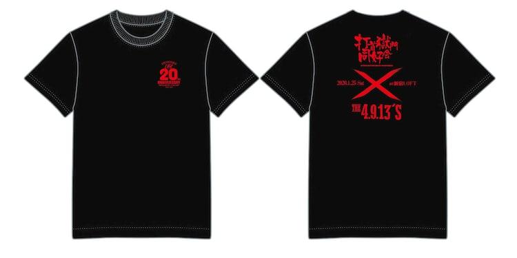 「打首獄門同好会×THE4.9.13'S×新宿LOFT トリプルコラボTシャツ」