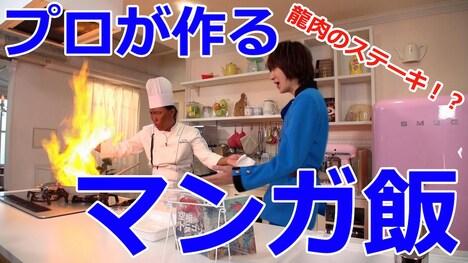 「MIKA'Sキッチン」より。