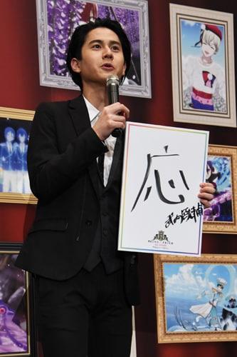 「応」という字とともに、感謝を伝える武内駿輔。