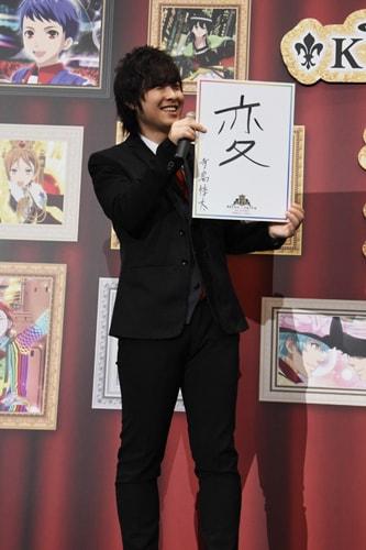 劇場版「キンプリ」シリーズの4年間を「変」に込めた寺島惇太。