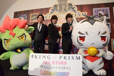 劇場版「KING OF PRISM ALL STARS -プリズムショー☆ベストテン-」完成披露試写会の様子。左からドラチ、武内駿輔、寺島惇太、畠中祐、トラチ。