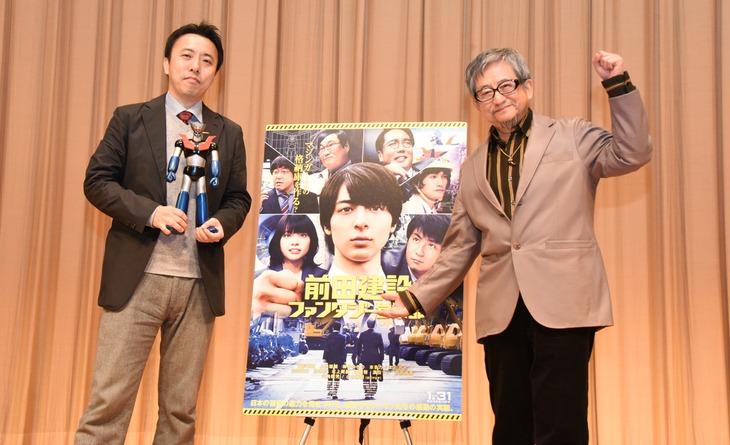 映画「前田建設ファンタジー営業部」舞台挨拶より。左から企画・プロデューサーの佐治幸宏氏、永井豪。
