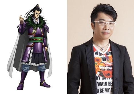 桓騎役を演じる伊藤健太郎。