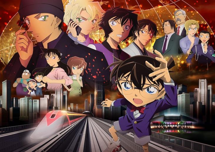 Detective Conan Hiiro no Dangan (The Scarlet Bullet) movie set to release in April 2021!