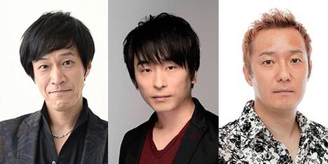 左から小山力也、関智一、小野坂昌也。