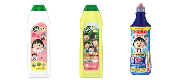 「ちびまる子ちゃん」×ジフのコラボ商品。