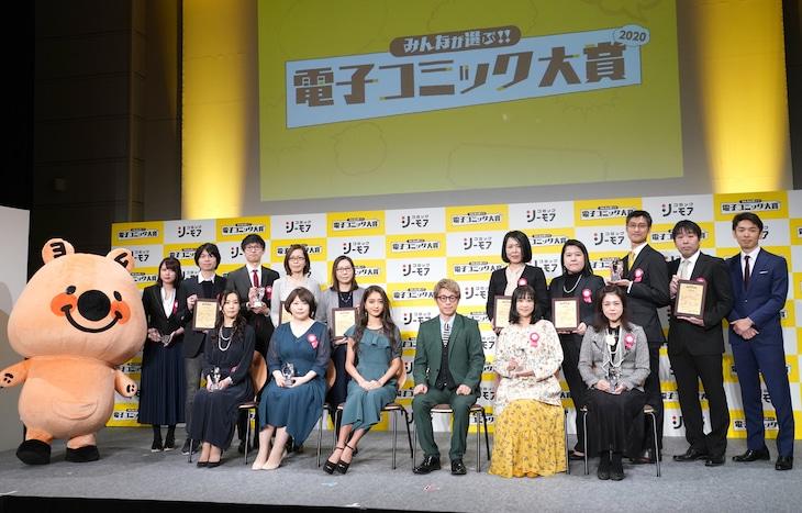前列左から月神サキ、水瀬マユ、池田美優、田村淳、江口まゆみ、松幸かほ。後列は各作品の担当編集者や関係者。