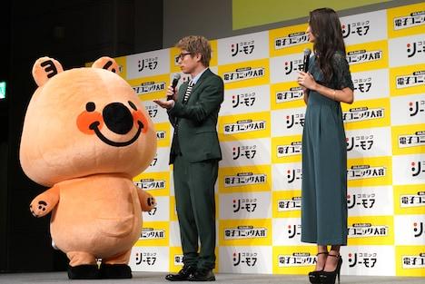 左からコミックシーモアの公式キャラクター・ヨムビー、田村淳、池田美優。