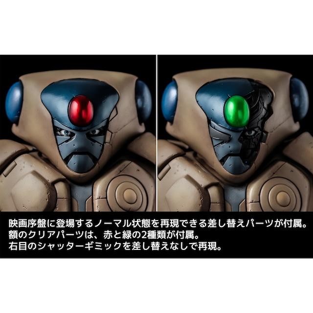 「幻魔大戦 ベガ 12インチアクションフィギュア」フェイスパーツと額のクリアパーツ。