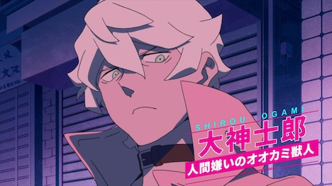 TVアニメ「BNA ビー・エヌ・エー」第1弾PVより。