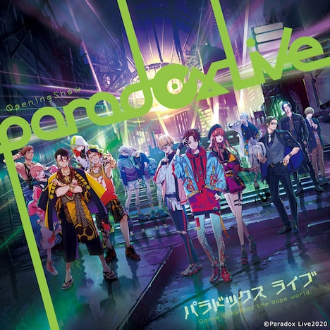 1st CD「Paradox Live Opening Show」ジャケット
