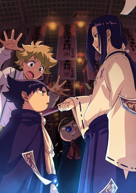 TVアニメ「ムヒョとロージーの魔法律相談事務所」第2期のティザービジュアル。