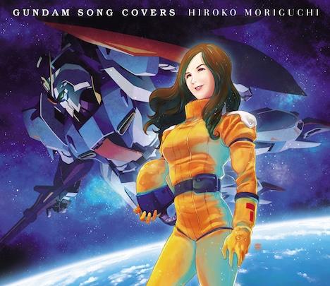 「GUNDAM SONG COVERS」ジャケット (c)創通・サンライズ