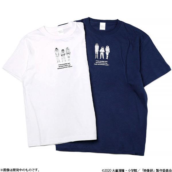「映像研には手を出すな! 電撃3人娘 Tシャツ」