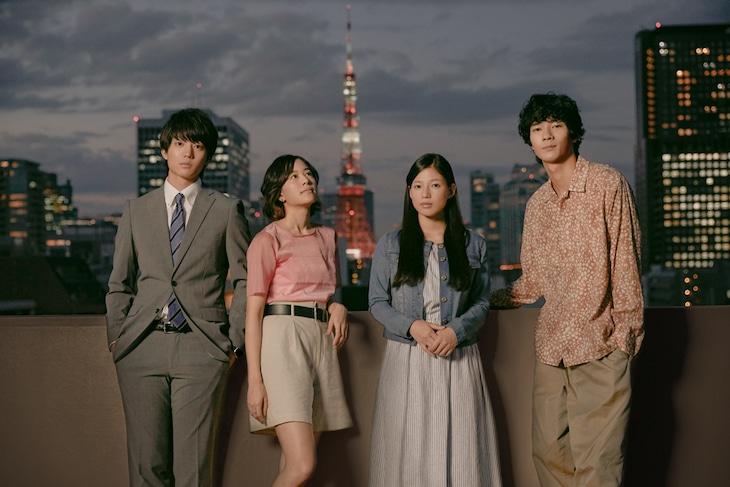 ドラマ「東京ラブストーリー」ビジュアル。左から伊藤健太郎扮するカンチ、石橋静河扮するリカ、石井杏奈扮するさとみ、清原翔扮する三上。