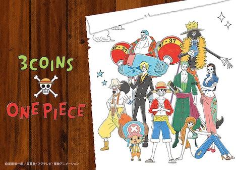 「3COINS×ONE PIECE」ビジュアル