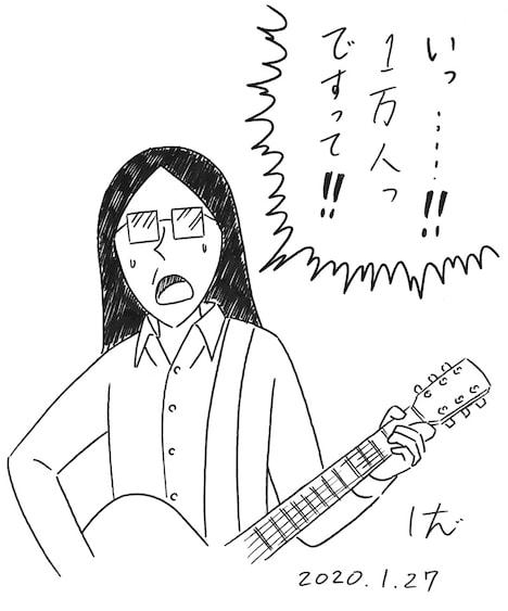 岩井澤健治監督によるイラスト。