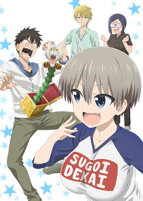 TVアニメ「宇崎ちゃんは遊びたい!」ティザービジュアル