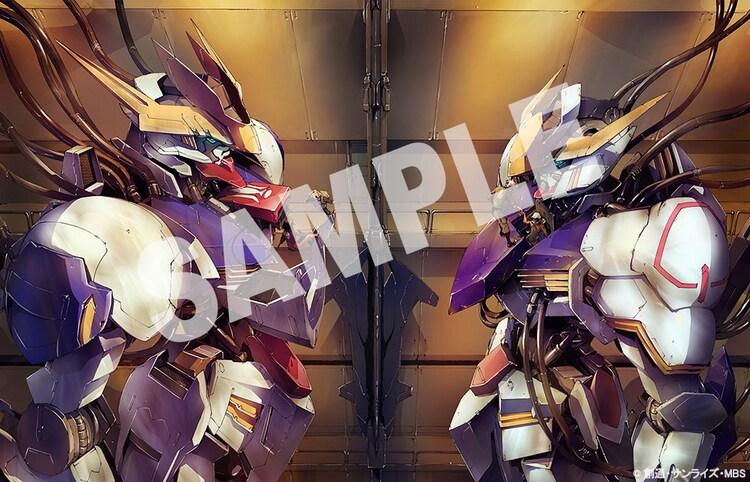 「機動戦士ガンダム 鉄血のオルフェンズ」Blu-ray BOXに付属するアートブックの表紙イラスト。