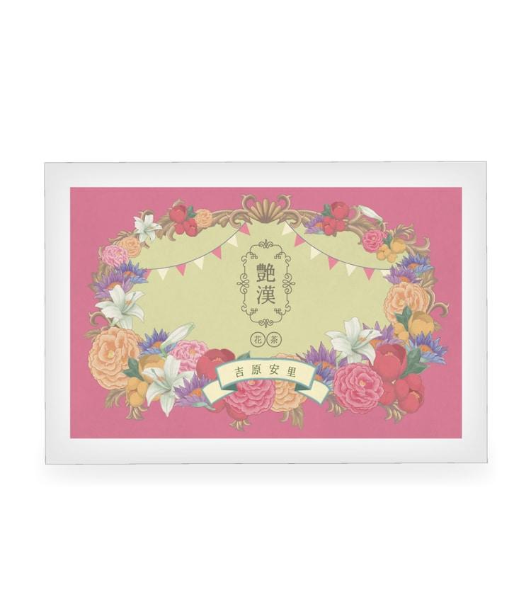 吉原安里をイメージしたブレンドティーのレターパッケージ。