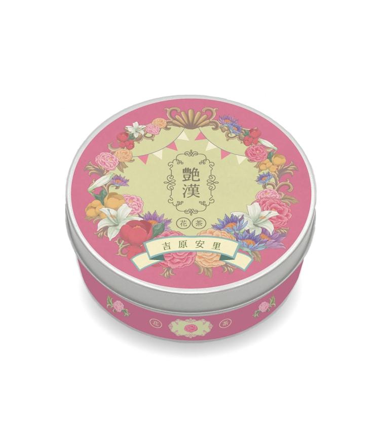 吉原安里をイメージしたブレンドティーの缶パッケージ。 (c)2020 尚月地/新書館