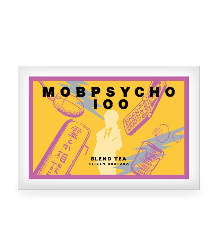 「モブサイコ100 II」の霊幻新隆をイメージしたブレンドティーのレターパッケージ。