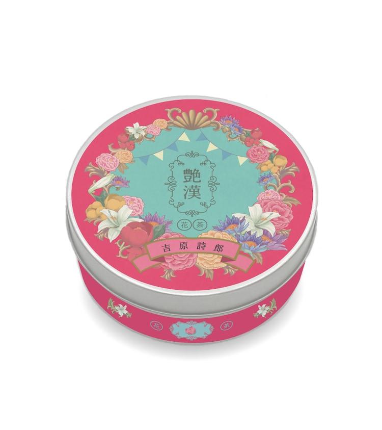 吉原詩郎をイメージしたブレンドティーの缶パッケージ。 (c)2020 尚月地/新書館