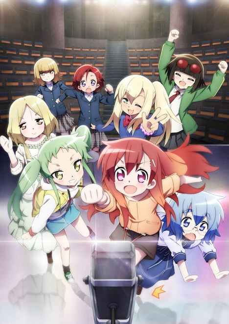 アニメ「まえせつ!」キービジュアル