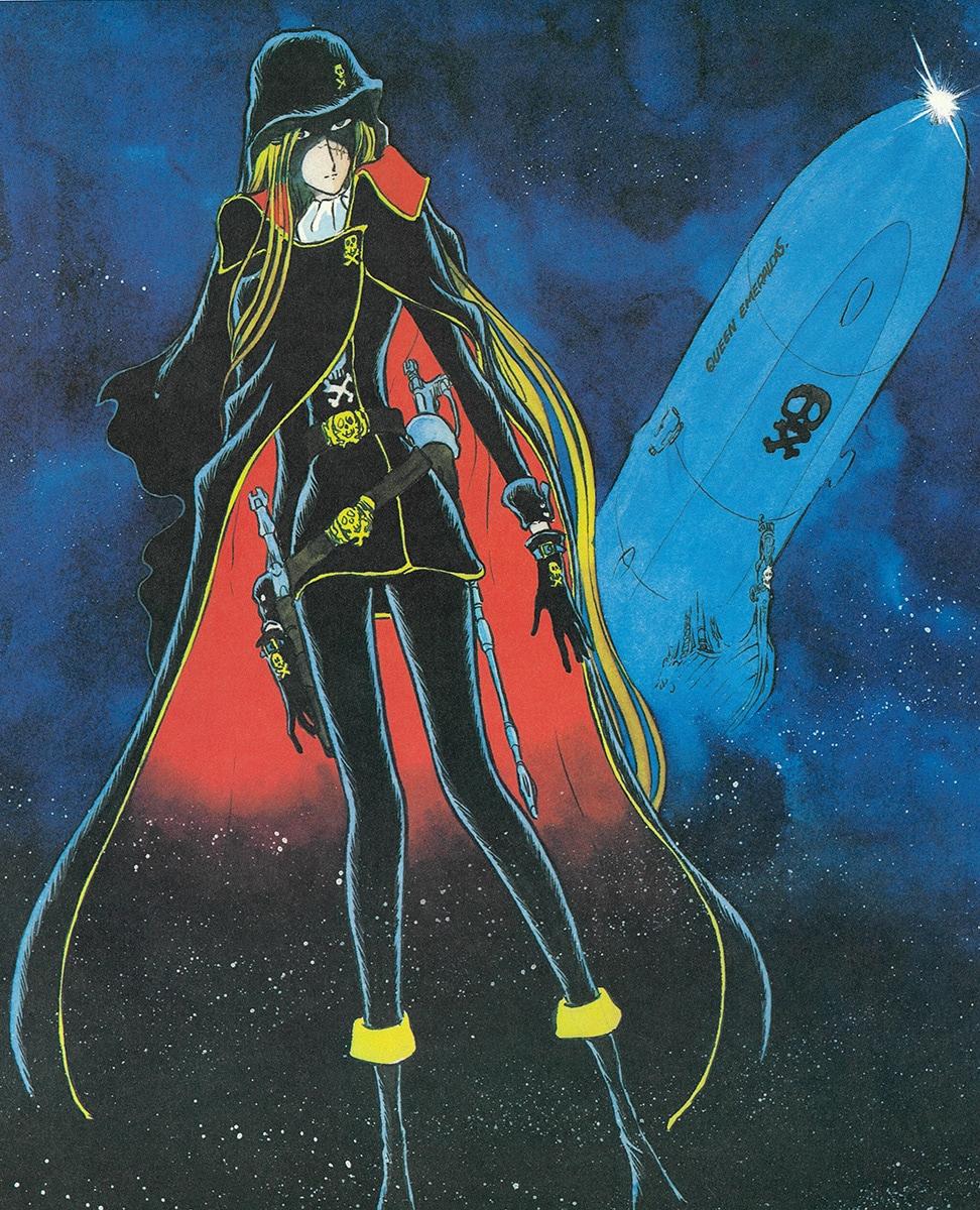 【漫画】松本零士「クイーンエメラルダス」全3巻で復刻、雑誌連載時の体裁を再現