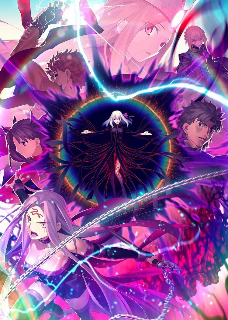 「『Fate/stay night [Heaven's Feel]』III.spring song」の第3弾キービジュアル。