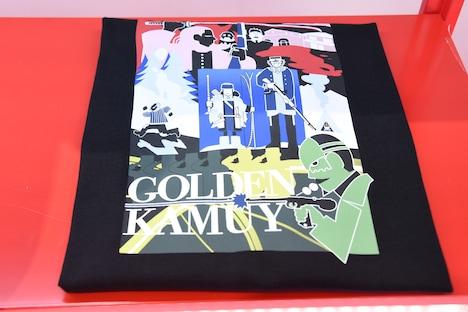 「マンガ UT 週刊ヤングジャンプ創刊40周年」より、「ゴールデンカムイ」コラボTシャツ。