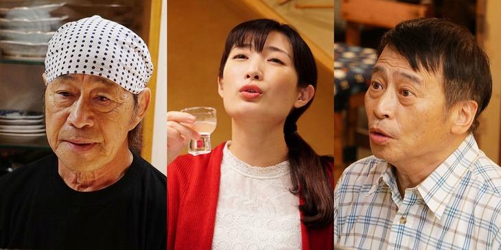 左からワカオ役の武田鉄矢、ワカコ役の武田梨奈、第1話ゲストのラサール石井。