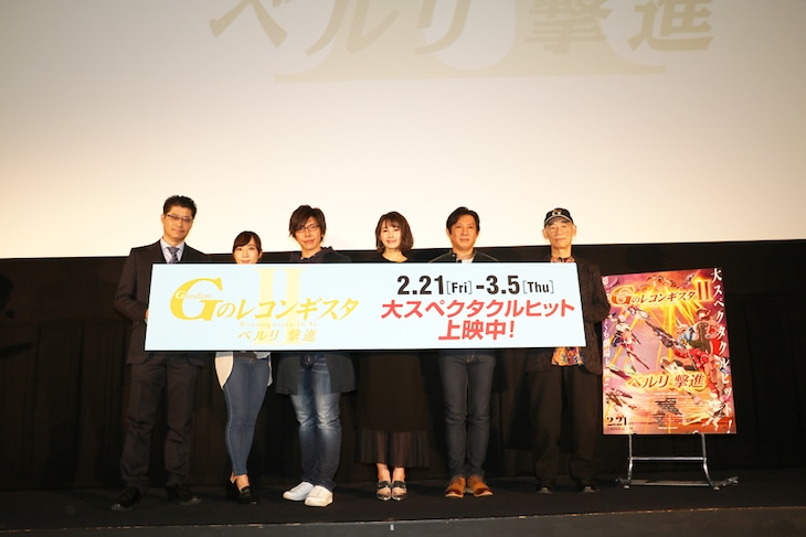 舞台挨拶の様子。左から小山剛志、高垣彩陽、佐藤拓也、中原麻衣、姫野惠二、富野由悠季総監督。