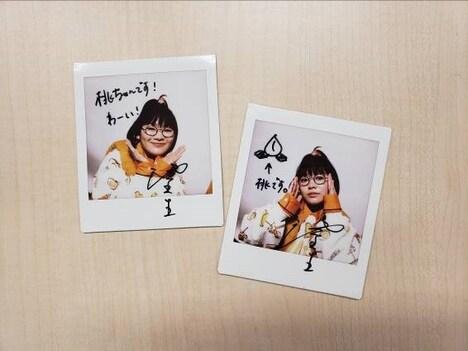 RTキャンペーンでプレゼントされる富田望生のチェキ。