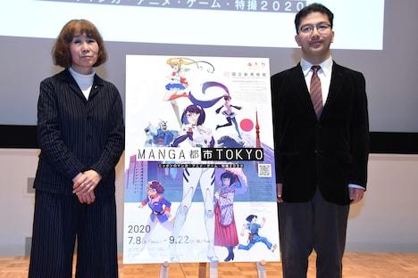 記者発表会に登壇した国立新美術館の逢坂恵理子館長(左)、ゲストキュレーターを務める森川嘉一郎氏(右)。